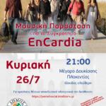 Μουσική παράσταση από το συγκρότημα «Εν Καρδία» – Μέγαρο Δουκίσσης Πλακεντίας – 26/7 – 21:00