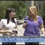 Δήμητρα Κεχαγιά στην ΕΡΤ: Με την παραχώρηση των 110 στρεμμάτων στο Δήμο Πεντέλης, οι πολίτες θα απολαμβάνουν ένα υπέροχο δάσος μέσα στην πόλη